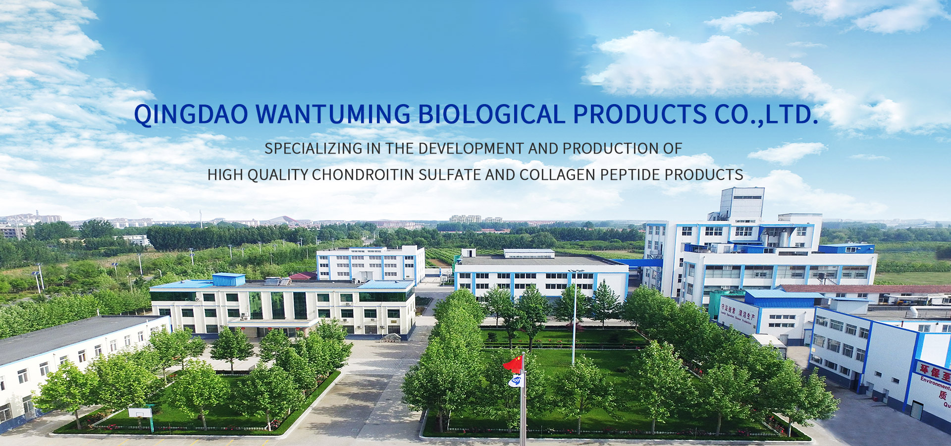 Specializing in the development and production of high quali